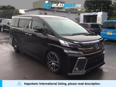 Toyota Vellfire 2.5Z Lowdown