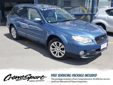 Subaru Outback 2.5L, Side Airbags