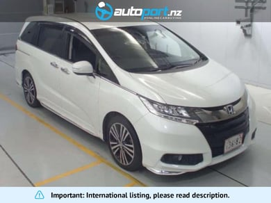 Honda Odyssey Absolute 20th Anniversary Package