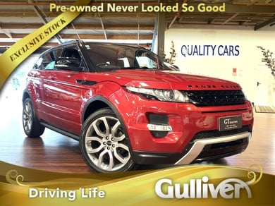 Land Rover Range Rover EVOQUE SD4 DYNAMIC 2