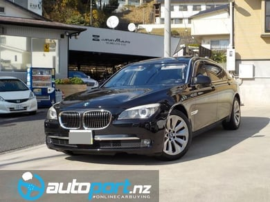 BMW other Active Hybrid 7